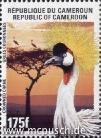 Kameruner Briefmarke 1998: Kronenkranich - 175 F CFA