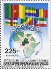 Kameruner Briefmarke 1999: CEMAC - 225 F CFA